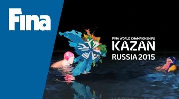 kazany logo világbajnokság