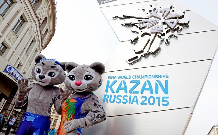 kazan012015