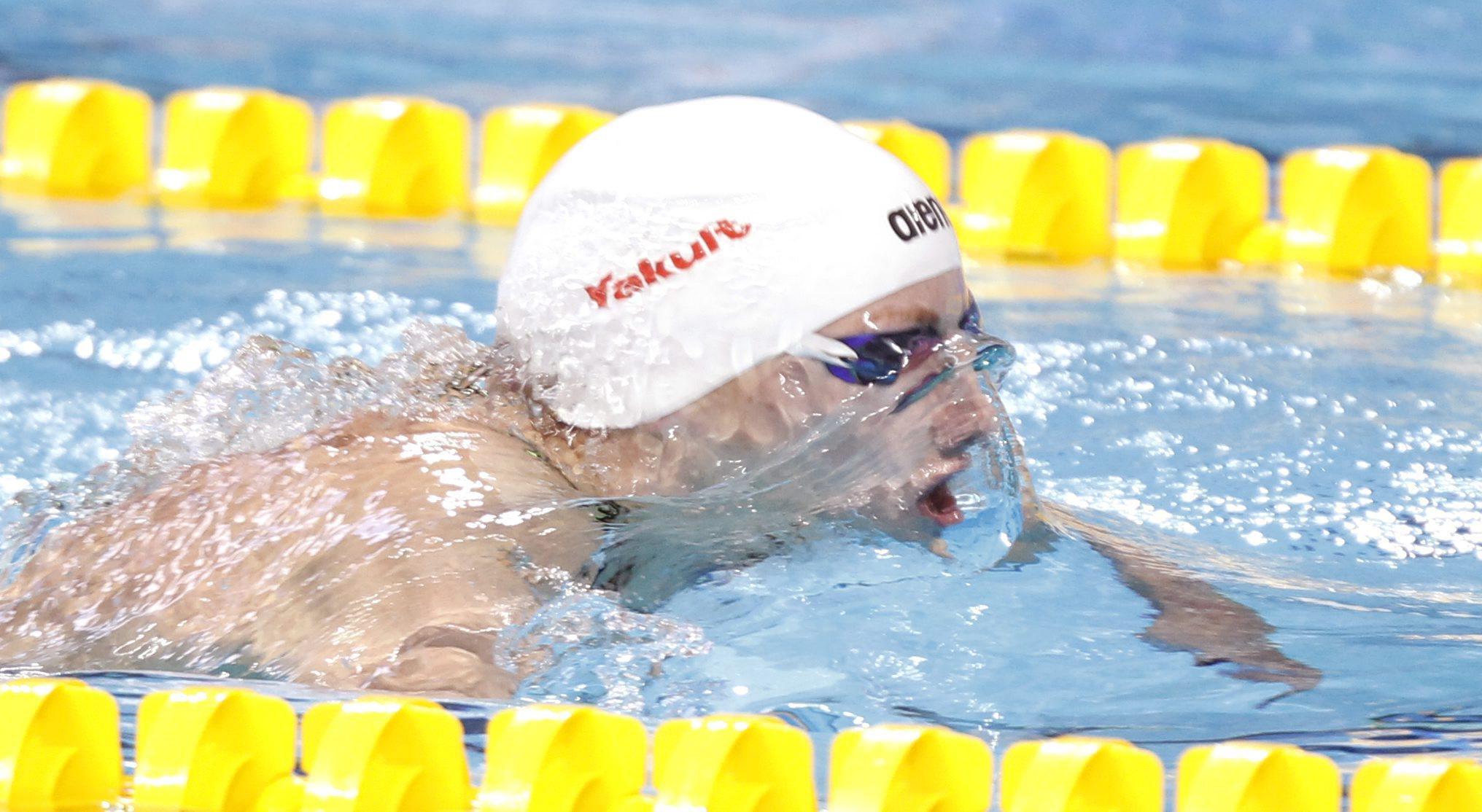 Kazany, 2015. augusztus 2. Hosszú Katinka a 200 méteres vegyes úszás elõfutamában a kazanyi vizes világbajnokságon 2015. augusztus 2-án. A magyar úszó 2.07.30 perces Európa-csúccsal jutott az elõdöntõbe. MTI Fotó: Kovács Anikó